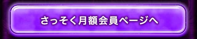 縺輔▲縺昴¥譛磯。堺シ壼藤繝壹�シ繧ク縺ク