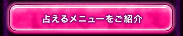 蜊�縺医k繝。繝九Η繝シ繧偵#邏ケ莉�