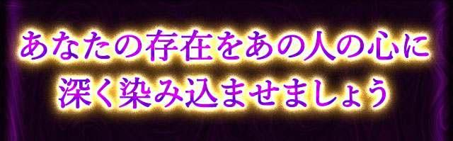 縺ゅ↑縺溘�ョ蟄伜惠繧偵≠縺ョ莠コ縺ョ蠢�縺ォ縲�豺ア縺乗沒縺ソ霎シ縺セ縺帙∪縺励g縺�